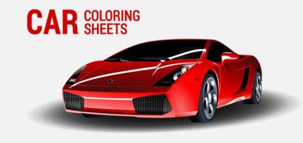 Машина раскраска фольксваген